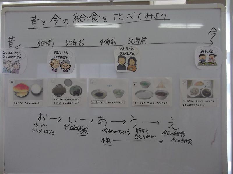 ファイル1573-1.jpg