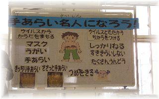 ファイル1576-2.jpg