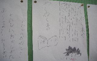 ファイル1577-4.jpg
